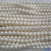 Пресноводные перлы AAA класса 6,5-7 мм