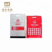 Self Seal Biodegradable Plastic Mailer Post Packaging Custom Logo Printed Mailing Bag With Handle