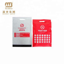 Самостоятельная Печать Biodegradable Пластичный Почтоотправитель После Упаковки Изготовленный На Заказ Логос Напечатал Пересылая Мешок С Ручкой