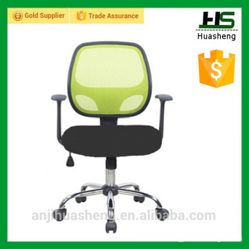 Low price high quality cooling mesh office chair H-828