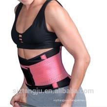 фитнес-центр боли в спине согревающий пояс пояс для похудения пояс неопрена поддержка живота пояс