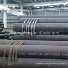 "Hot !!! ERW carbon steel pipe A106 Gr.B 1/2""-48"" SCH80"