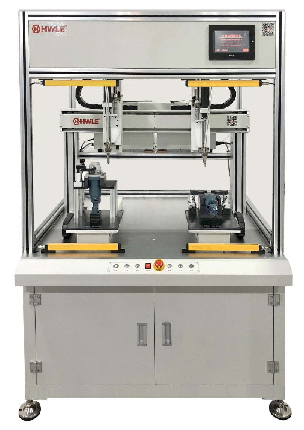 Desktop Automatic screw locking machine