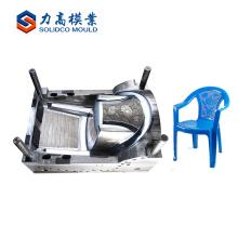 A cadeira plástica de moldagem por atacado que faz a máquina caçoa o molde plástico da cadeira e da tabela
