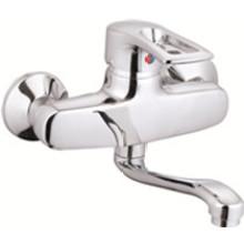Single Handle Wall-Mounted Sink Mixer (JN80011)