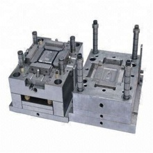 Cheap Custom Made Plastic Part Injection Molded