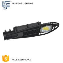 Professionelle Fabrik gemacht Ausgezeichnete Qualität niedrigen Preis Straßenbeleuchtung 50 Watt LED-Straßenleuchte