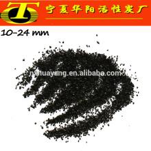 Carvão activado granular de coco para tratamento de água