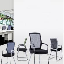 Cadeira de encosto de malha para cadeira de malha executiva de escritório