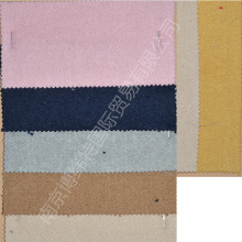 .Woolen  .fabric  plain  solid