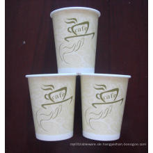 8oz Paper Cup (Hot Cup) Isolierte Hot Paper Cups / Isolierte Hot Paper Cups / Ripple / Double / Single Wand Einweg Kaffee Papier Cup