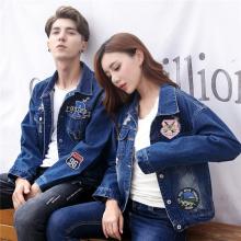 Parche de bordado 3d de diseño de ropa personalizado