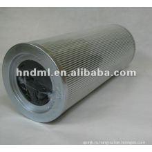 Фильтрующий элемент INTERNORMEN 305440 01NR.1000.6VG.10.BP, Фильтрующий элемент масляного фильтра, поглощающий клей