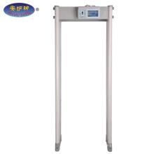 2017 Cheapest chinese JH-8018Z high sensitivity waterproof walk through ground metal detector door