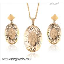 63911 moda agradável qualidade 18k banhado a ouro Afrian-estilo imitação de aço inoxidável conjunto de jóias