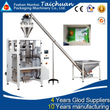 TCLB-420DZ automatic jelly powder packing machine price for small factory