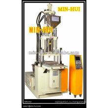 МХ-45Т-1С новая вертикальная пластичная прессформа Впрыски Сид машинами