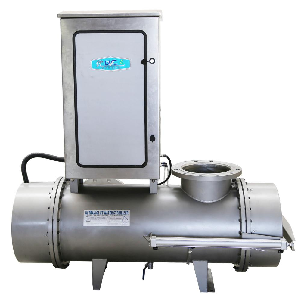waste water UV sterilizer