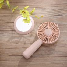 Best Portable Handheld Mini USB Beautiful Mirror Fan