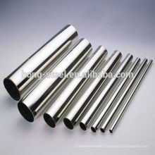 stainless steel pipe welded price 304 grade