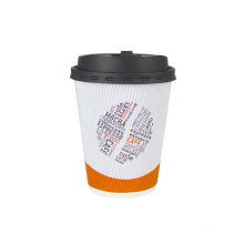 ripple wall best paper cup customized style design high quality by golden supplier manufacturer