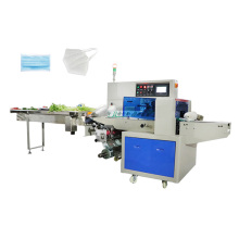 Full Automatic Disposable Face Mask Packing Machine