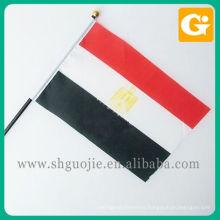 Qatar national flag printer