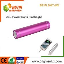 Fabrik Großhandel Mini multifunktionale tragbare Aluminium Metall 1 * 18650 Akku Powered USB Ladegerät LED Power Bank Taschenlampe