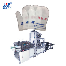 New Brand Disposal Non Woven Clean Shoe Covers Machine Making Production Line