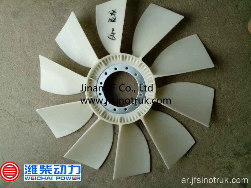 VG1246060030 VG2600060446 VG1500060131 Howo Silicon Fan