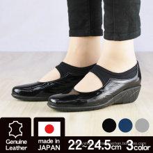 Sapatos planos embalados feitos no Japão