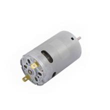 high quality permanent magnet dc motor 24v 12v Custom voltage data