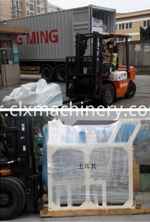 packing film making machinery