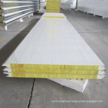 Wiskind High Quality Fireproof Heat-Insulated Wall Sandwich Panel