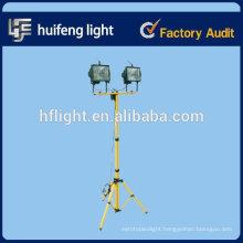 1000W Halogen Twin Side Light