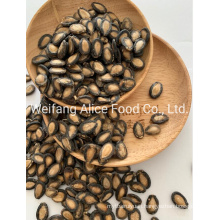 Bulk Packing Low Price Wholesale China Watermelon Seeds Melon Seeds