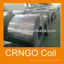 CRNGO электрические Кремний сталь