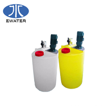 High Quality 0.35kw industrial chemical agitator mixer for liquid mixer with chemical dosing tank