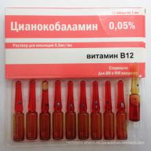 Inyección de Cianocobalamina, Inyección de Vitamina B12