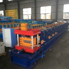 Profail CZ Purlin Profil Roll Forming Machine