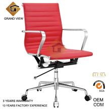 Fauteuil en cuir rouge bureau moderne (GV-EA117-5)