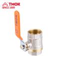 dn25 Standard Haute qualité en laiton robinet à tournant sphérique fournisseur en Chine yuhuan