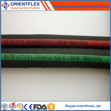 Rubber Flexible Smooth Oil Suction and Discharge Hose