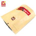 Плотно закрывающийся пакет из ламинированной крафт-бумаги