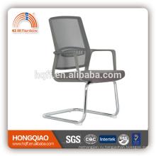 ЧВ-B206BSG-1 хром металлическое основание фиксированная нейлон подлокотник визитер стул офисный стул