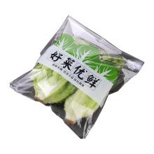Logo Printing Customized Fruit Vegetable Fresh-keeping Bag Anti-fog Breathable Packaging Bag