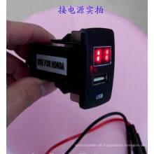 Heiß! für Toyota / Honda USB Ladegerät mit Voltmeter