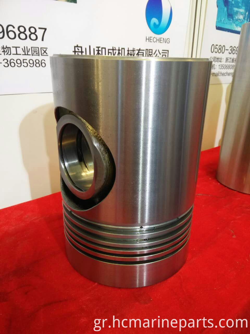 Piston Pin Bush