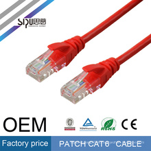 SIPU patch cable cat6 CCA cable 2m cat6 high speed network wire RED