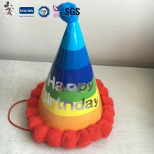 New Personalized Professional Produce Unique-Shaped Kids Party Supplies in China